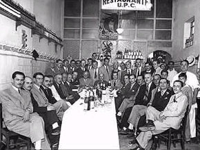 A UCP, grupo formado por políticos, jornalistas e médicos, lutou pela emancipação da Cidade